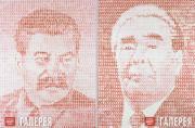 Эдуард Гороховский. Праздничная мозаика «Сталин-Брежнев». Диптих. 1988–1989