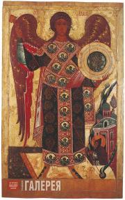 Неизвестный художник. Архангел Михаил с чудом в Хонех. Конец XV – начало XVI век
