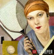 Бельцова Александра. Теннисистка. 1927