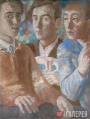 Тройной портрет. 1932
