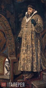 В.М.ВАСНЕЦОВ. Царь Иван Васильевич Грозный. 1897