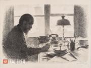 Верейский Георгий. Портрет И.А. Орбели в кабинете в Эрмитаже. 1942