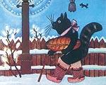 Иллюстрации васнецова к потешке пошел котик на торжок