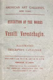 Обложка издания «Exhibition of the Works of Vassili Verestchagin: Illustrated Descriptive Catalogue»