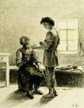 H.H. ГЕ. «Дело не хитрое, гляди...». 1886