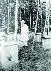 Н.Н. Ге на пасеке Хутор Ивановский. Лето 1891