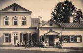 Абрамцево. Первые велосипеды Фотография. 1880-е