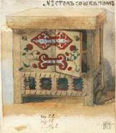 Эскиз стола («Стол со шкапом») для абрамцевской столярной мастерской