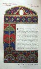 Лист журнала «Искусство и художественная промышленность». № 13, октябрь 1899
