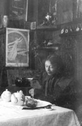 М.В. Якунчикова. Париж. 1895