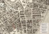 Фрагмент плана Рогожской части столичного города Москвы, составленного Хотевым.