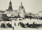 Москва. Лубянская площадь. Фотография. 1902