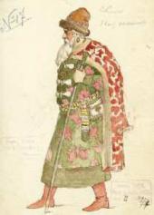 В.И. СИЗОВ. Эскиз мужского костюма к опере «Русалка» А.С. Даргомыжского Сват