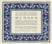 Пригласительный билет на выставку русских художников в Амстердаме. 1924