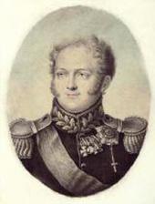 А.П. РОКШТУЛЬ. Император Александр I. 1817