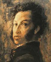 Б.А. ТАЛЬБЕРГ. А.С. Пушкин. 1980
