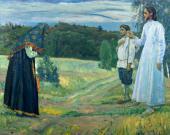 ПУТНИК. 1921