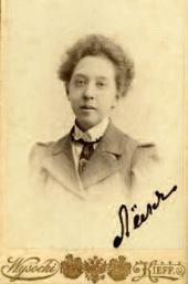 ЕЛЕНА АДРИАНОВНА (ЛЁЛЯ) ПРАХОВА. КОНЕЦ 1880-х