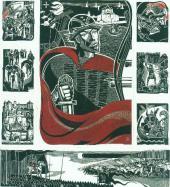 АЛЕКСАНДР НЕВСКИЙ. 1969. ИЗ СЕРИИ «ГЕРОИ РУССКОГО НАРОДА XIII–XV ВЕКОВ»