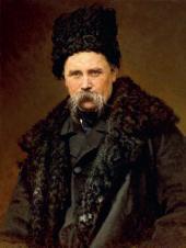 И.Н. КРАМСКОЙ. Портрет Т.Г. Шевченко. 1871