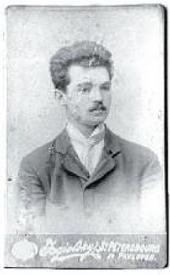 ПАВЕЛ НИКОЛАЕВИЧ ФИЛОНОВ. 1908