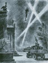 В.Е. ЦИГАЛЬ НОВОРОССИЙСК. УЛИЧНЫЕ БОИ. 1943
