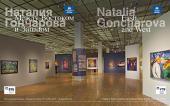 Экспозиция выставки «Наталия Гончарова. Между Востоком и Западом»