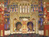 Н.С. Гончарова. Эскиз декорации к балету «Литургия». 1915