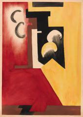 Н.С. Гончарова. Геометрическая композиция Пошуар. 1926–1927