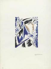 Н.С. Гончарова. Мужской портрет. Леонид Мясин. 1926