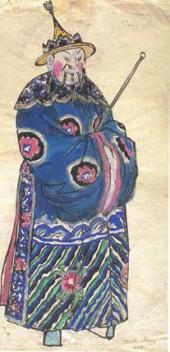 А.Н. Бенуа. Синий Мандарин. Эскиз костюма к опере И.Ф. Стравинского «Соловей». «