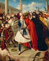 На карнавале в Венеции. 1839
