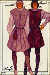 В.М. Зайцев. Эскиз костюмов к пьесе У. Шекспира «Ричард III ». 1980