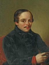 Неизвестный художник. Портрет М.Ю. Лермонтова. 1840-е