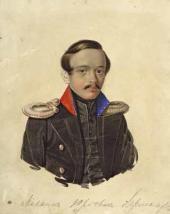 А.И. Клюндер. Портрет М.Ю. Лермонтова. 1839–1840
