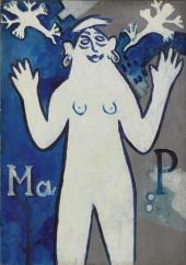 М.Ф. Ларионов. Торжествующая муза. 1912 (?)