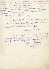 Первый лист из книги отзывов посетителей Третьяковской галереи. Май 1945