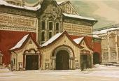 И.Н. Павлов. Государственная Третьяковская галерея. 1945