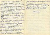 Воспоминания Главного хранителя Третьяковской галереи Е.В. Сильверсван