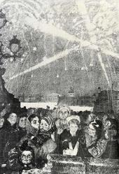 А.Ф. Пахомов. Салют 27 января 1944 года в честь снятия блокады. 1944–1945