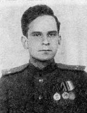 Борис Неменский. 1940-е