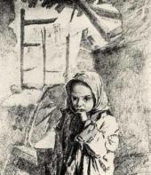 Сирота из Великих Лук. 1943