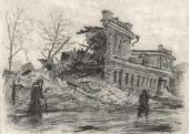 «Здесь была улица», Вязьма. 1943