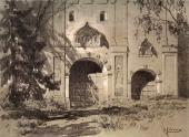 Въездные ворота Саввинского монастыря близ Звенигорода. Журнал «Россия» (М., 188
