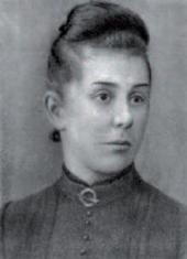 А.Н.Турчанинова. Фотография