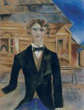 Автопортрет перед домом. 1914