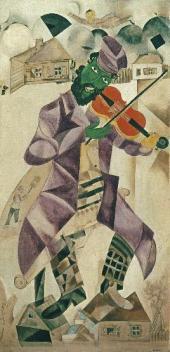 Музыка. 1920