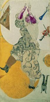 Танец. 1920