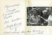 Марк Шагал и министр культуры СССР Е.А.Фурцева на открытии выставки художника