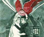 Венчание. 1918
